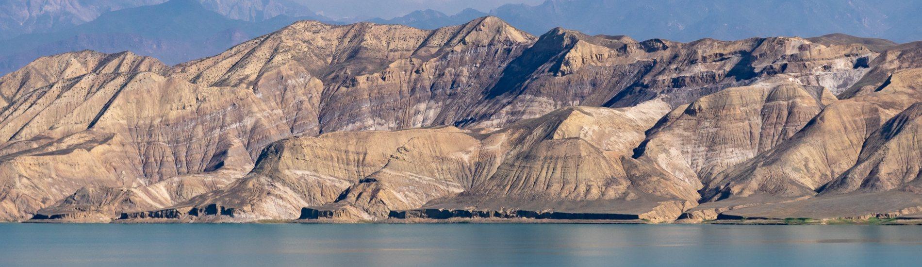 Baseline Assessment for the Identification of Landscape Restoration Options in Kyrgyzstan